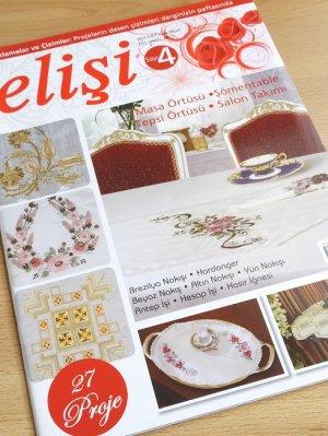 画像1: elisi 手芸雑誌4号 2011年1月〜3月