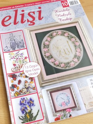 画像1: elisi 手芸雑誌10号 2012年12月〜2月