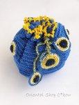 画像2: 手編みナザルボンジュウのミニ巾着|青色×黄 (2)