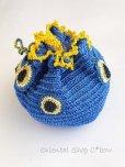 画像3: 手編みナザルボンジュウのミニ巾着|青色×黄 (3)