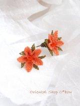 シルクイーネオヤピアス|小花|コーラルオレンジ
