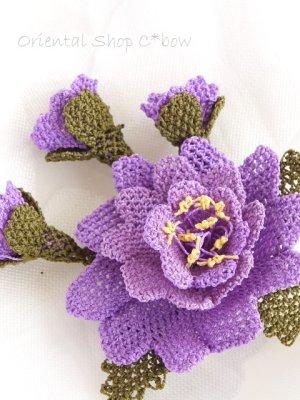 画像3: シルクイーネオヤブローチ つぼみ付き薔薇 パープル