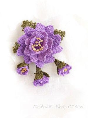 画像1: シルクイーネオヤブローチ つぼみ付き薔薇 パープル