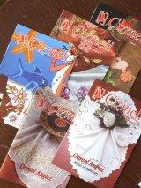 特価◆チズメリ|Cizmeli 手芸冊子・5冊セット