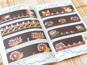 画像3: チズメリ|Cizmeli オヤモチーフ・小冊子|12