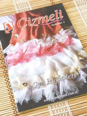 画像1: チズメリ|Cizmeli オヤモチーフ・小冊子|9