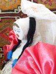 画像3: カッパドキア|ソアンル手作り人形|ゲリン(花嫁)|2