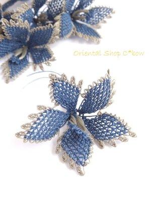 画像1: 日本発送★手作りアクセに☆シルク糸:イーネオヤ単体|大きな花|ブルー・フュメ