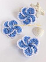 手作りアクセに☆トゥーオヤパーツ・3個セット|ブルー