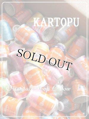 画像1: Kartopu|オヤ糸|中糸|93色セット