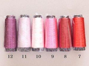 画像2: 人工シルク糸|コーン光沢糸|レッド・ピンク・パープル系