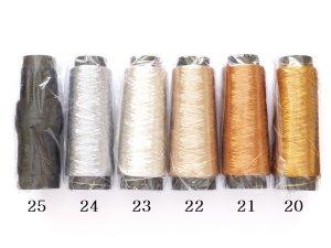 画像1: 人工シルク糸|コーン光沢糸|ブラウン・グレー系