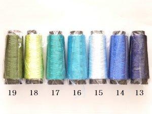 画像1: 人工シルク糸|コーン光沢糸|ブルー・グリーン系