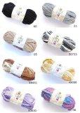画像2: トルコの毛糸★Alize Dantela|60