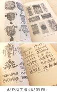 画像7: 再入荷|推薦◆貴重|トルコ手工芸|全16巻セット|1949年発行