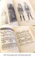 画像11: 再入荷|推薦◆貴重|トルコ手工芸|全16巻セット|1949年発行