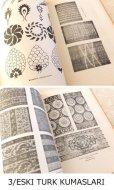 画像4: 再入荷|推薦◆貴重|トルコ手工芸|全16巻セット|1949年発行