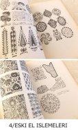 画像5: 再入荷|推薦◆貴重|トルコ手工芸|全16巻セット|1949年発行