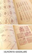 画像17: 再入荷|推薦◆貴重|トルコ手工芸|全16巻セット|1949年発行