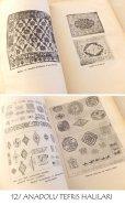 画像13: 再入荷|推薦◆貴重|トルコ手工芸|全16巻セット|1949年発行