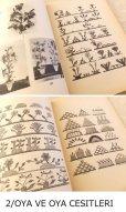 画像3: 再入荷|推薦◆貴重|トルコ手工芸|全16巻セット|1949年発行