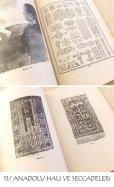 画像12: 再入荷|推薦◆貴重|トルコ手工芸|全16巻セット|1949年発行