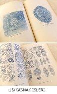 画像16: 再入荷|推薦◆貴重|トルコ手工芸|全16巻セット|1949年発行