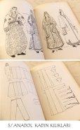 画像6: 再入荷|推薦◆貴重|トルコ手工芸|全16巻セット|1949年発行