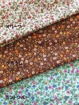 トルコのお洒落な布・花柄・シングルガーゼ@3M