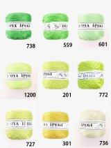 Diktas|人工シルク糸:グリーン系・2