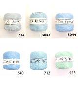 Diktas|人工シルク糸:ライトブルー系