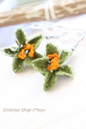画像1: お花☆トゥーオヤ|ピアス|抹茶