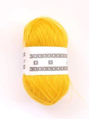 画像1: 人工シルク糸 MUZ糸玉 768