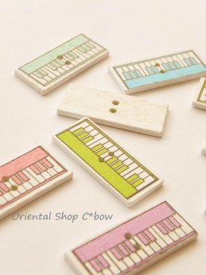 画像1: 木製:ウッドプリントボタン 鍵盤 8個