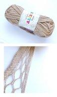 画像1: トルコの毛糸★Alize Dantela 05 (1)