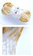 画像1: トルコの毛糸★Alize Dantela|49898 (1)