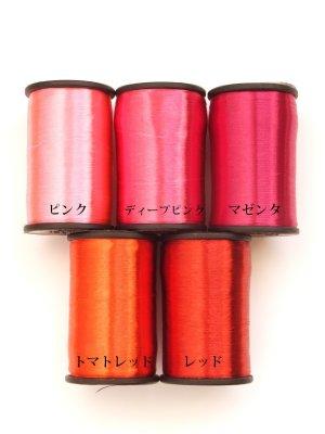 画像1: ブルサ ナウルハン:人工シルク糸 メタル調
