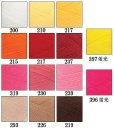 画像3: ボディタオル[リフ・エコたわし]製作毛糸|NAKO|BonbonKristal|210 (3)