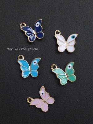 画像1: ナザルパーツ|蝶々