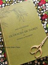 DMC・ヴィンテージ書籍|手芸百科事典 ENCYCLOPEDIE DES OUVRAGES DE DAMES(フランス語)