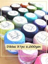 Diktas|人工シルク糸|37個詰め放題