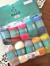 日本発送★NAKO|10gミニ毛糸10玉セット|渋め