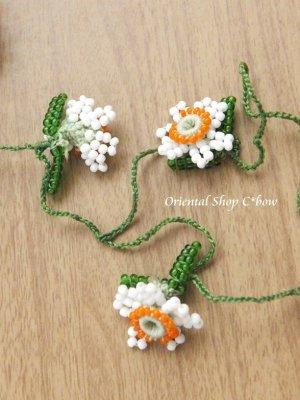 画像2: ヴィンテージボンジュックオヤ単体|ナムルン|オレンジ芯の花