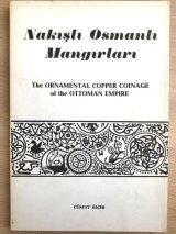 Nakisli Osmanli Mangirlar|オスマン帝国時代の銅貨のパターン集