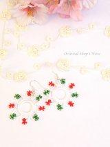 ボンジュックオヤピアス|リースの花|クリスマスカラー|ホワイト