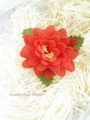 画像1: シルクイーネオヤブローチ|4重花びら|ルージュオレンジ