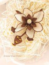 シルクイーネオヤブローチ|つぼみ付き花|ココア×エッグ