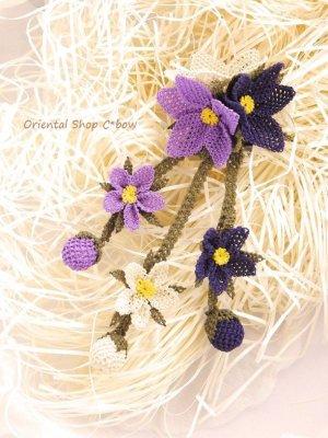 画像1: シルクイーネオヤブローチ|つぼみ付き3つ花|パープル系