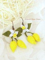 シルクイーネオヤピアス|花付きレモン