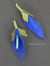 手作りアクセに☆シルク糸:イーネオヤ単体|百合|ブルー